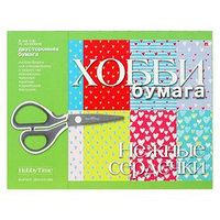 Бумага цветная с орнаментом А4, 8 листов 'Нежные сердечки', для декора и творчества (комплект из 4 шт.)