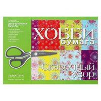 Бумага цветная с орнаментом А4, 8 листов 'Сказочный узор', для декора и творчества (комплект из 4 шт.)