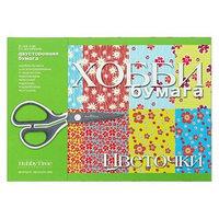 Бумага цветная с орнаментом А4, 8 листов 'Цветочки', для декора и творчества (комплект из 4 шт.)