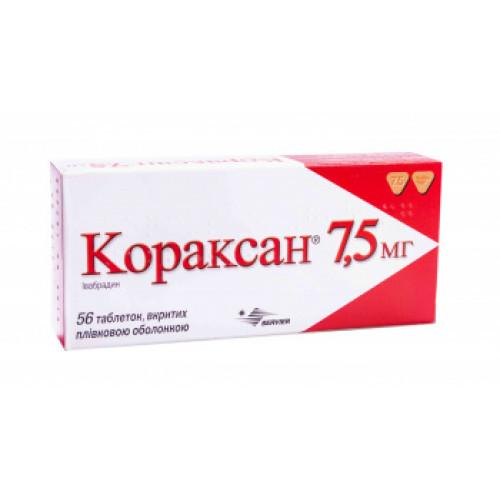 Кораксан 7,5 мг №56 таб