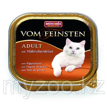 Консервы VOM FEINSTEN ADULT с куриной печенью д/взрослых кошек.