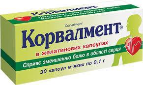 Корвалмент 100 мг №30