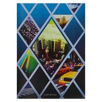 Тетрадь А4, 48 листов в клетку Calligrata 'Город 2', обложка мелованный картон, второй блок (комплект из 3
