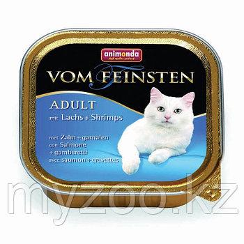 Консервы VOM FEINSTEN ADULT с лососем креветками д/взрослых кошек.