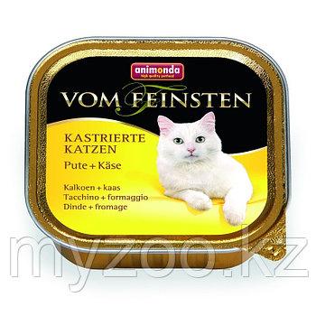 Консервы VOM FEINSTEN for castrated cats с индейкой и сыром д/кастрированных кошек.