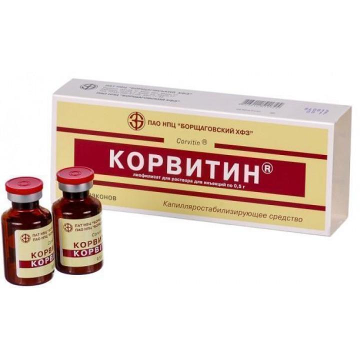 Корвитин 0,5гр № 5 порош д/приг-я р-ра