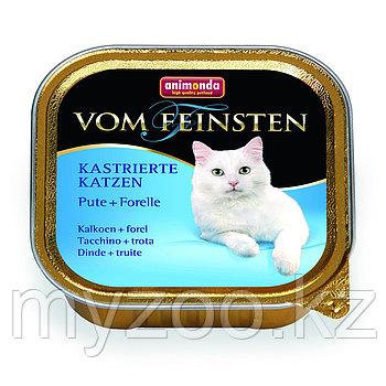 Консервы VOM FEINSTEN for castrated cats с индейкой и форелью д/кастрированных кошек.