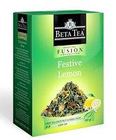 Зеленый чай Beta Fusion Festive Lemon