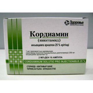 Кордиамин 25% 2,0 №10 /Здоровье