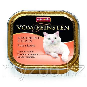 Консервы VOM FEINSTEN for castrated cats с индейкой и лососем д/кастрированных кошек.