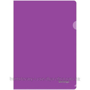 Папка-уголок Berlingo, А4, 180мкм, прозрачная фиолетовая