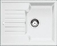 Кухонная мойка Blanco Zia 40 S -белый