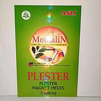 """Пластыри """"Монталин"""" для лечения суставов из Индонезии, 2 шт"""