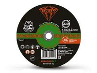 Отрезной круг по металлу 230х1,8х22,23 мм RUBY