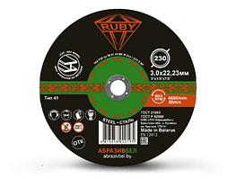 Отрезной круг по металлу  230х3,0х22,23 мм RUBY