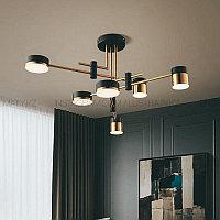 Люстра светодиодная на 6 источников света, цоколь LED