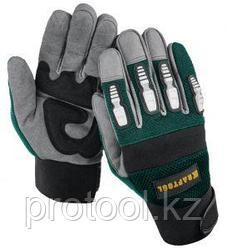Профессиональные комбинированные перчатки для тяжелых механических работ, KRAFTOOL EXTREM, размер XL.