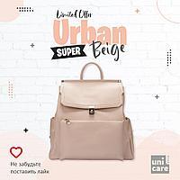 "Сумка - рюкзак для мамы ""Urban Pinl"", светло-беж. (Unicare, Япония)"