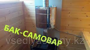 Бак Комфорт эллиптический с трубой 60л. Ferrum. Ф115 - фото 7
