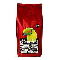 Кофе в зёрнах для автомата 9bar Tucan Арабика 100%, 1 кг