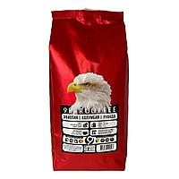 Кофе в зёрнах для автомата 9bar Orel Арабика 100%, 1 кг