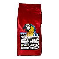Кофе в зёрнах для рожковой кофемашины 9bar Expocaccer Арабика 100%, 1 кг