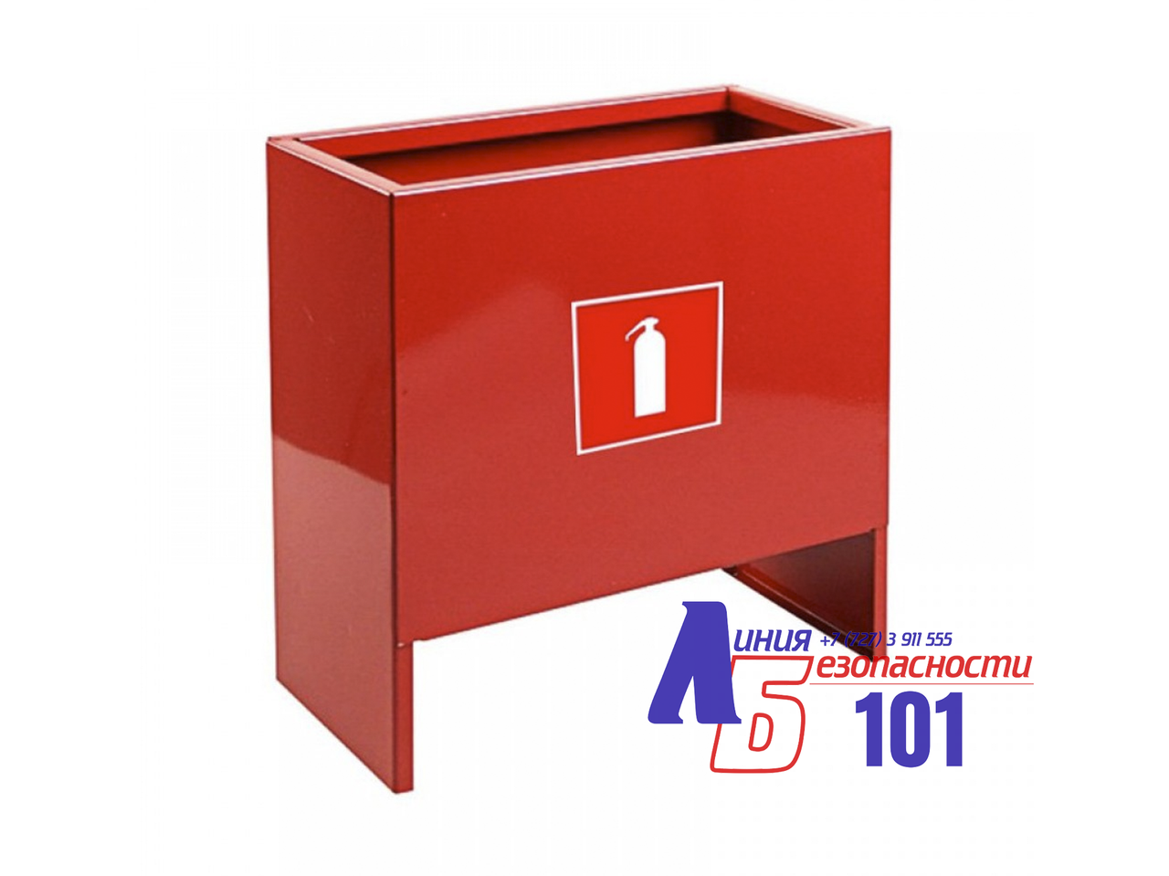 Подставка для двух огнетушителей IRON ПО-10-2