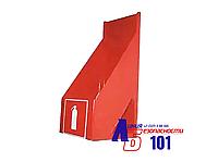 Крепление для огнетушителя IRON КО-10