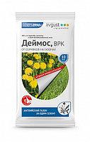 Деймос для газона амп. в пакете 10мл (100)