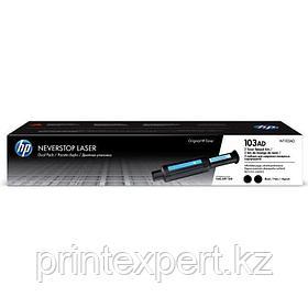 Заправочное устройство HP 103AD W1103AD