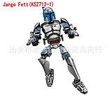 Конструктор аналог лего LEGO 75107 Star Wars: KSZ712-1 Джанго Фетт Звездные войны, фото 2