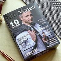 Подарочный галстук в коробочке в журнальном стиле (много видов)
