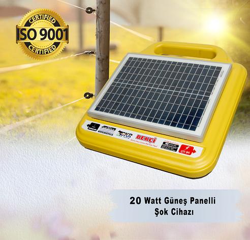 Электроизгородь с 20 ваттной солнечной панелью 14 амперной гелевой батареей, фото 2