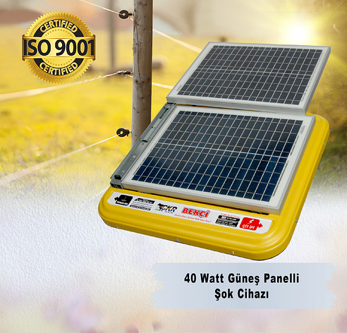 Электроизгородь с 40 ваттной солнечной панелью 22 амперной гелевой батареей, фото 2