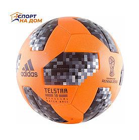 "Мяч футбольный зимний ""Telstar-2018"""
