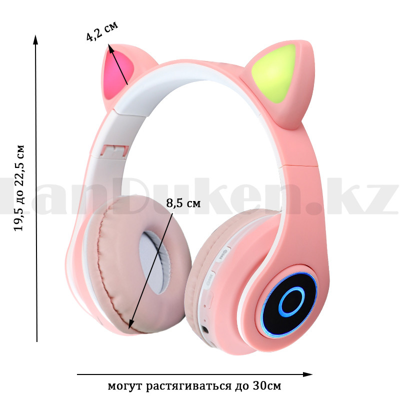 Беспроводные наушники стерео Bluetooth с микрофоном LED цветовой подсветкой и радио складные Cat Ear - фото 2