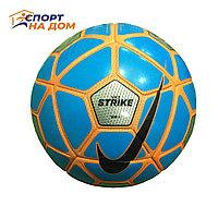 Футбольный мяч Найк Страйк Aaerowtrac