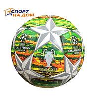 Футбольный мяч Adidas UEFA Champions League Final Madrid 19