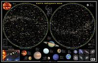 "Настольная карта ""Звёздное небо"" 58х38см"