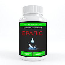 Эралис - капсулы от простатита