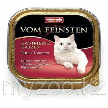 Консервы VOM FEINSTEN for castrated cats с индейкой и томатами д/кастрированных кошек.