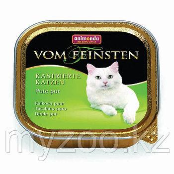 Консервы VOM FEINSTEN for castrated cats с отборной индейкой д/кастрированных кошек.