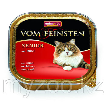 Консервы VOM FEINSTEN SENIOR с говядиной для кошек старше 7 лет.