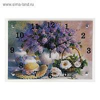 """Часы настенные, серия: Цветы, """"Сирень в вазе"""", 25х35 см, микс"""