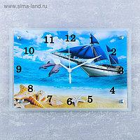 """Часы настенные, серия: Море, """"Дельфины и парусник"""", 25х35 см микс"""