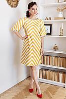 Женское летнее хлопковое платье Мода Юрс 2677 желтая_полоска 46р.