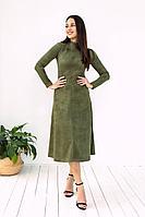 Женское осеннее замшевое зеленое платье Totallook 20-4-116 хаки 42р.