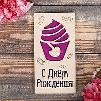 """Конверт деревянный резной """"С Днём Рождения!"""" розовое мороженое"""