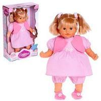 Кукла мягконабивная 'Лаура' разговаривает на русском языке, 48 см