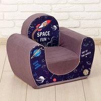 Мягкая игрушка 'Кресло Космос'